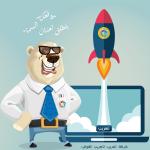 wordpress-arabic-t3rep